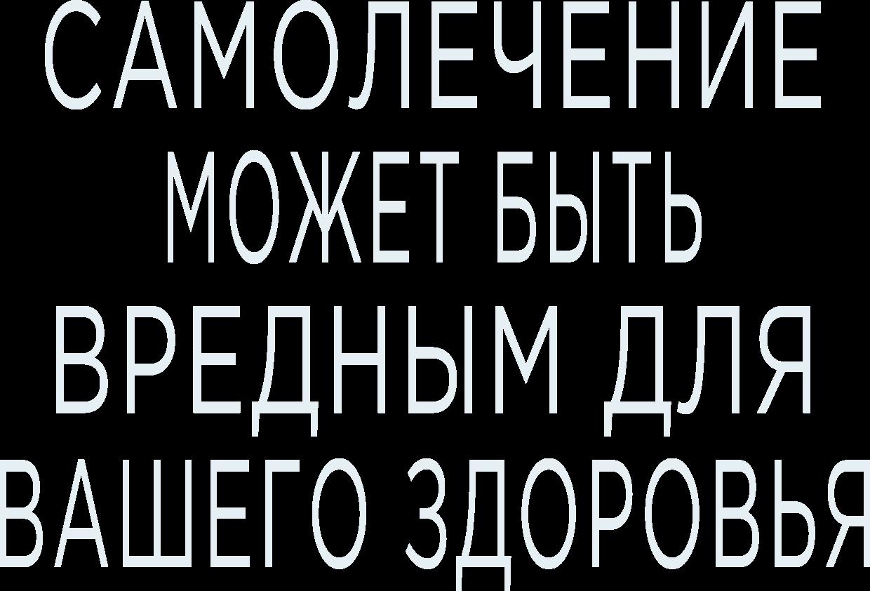 img-warning-ru